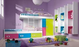 tienda diseño habitaciones bebe kibuc