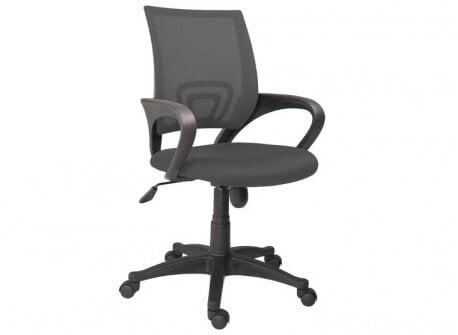C modas sillas de oficina en oferta mobiprix prodecoracion for Sillas de oficina comodas